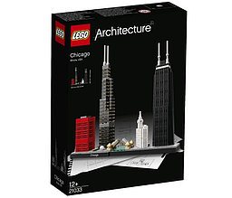 21033 Lego Architecture Чикаго, Лего Архитектура