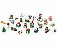 40222 Lego Новогодний календарь 24 in 1, фото 2