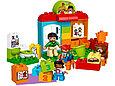 10833 Lego Duplo Детский сад, Лего Дупло, фото 3