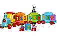 10847 Lego Duplo Поезд Считай и играй, Лего Дупло, фото 3