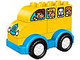 10851 Lego Duplo Мой первый автобус, Лего Дупло, фото 3