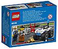 60135 Lego City Полицейский квадроцикл, Лего Город Сити, фото 2