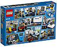 60139 Lego City Мобильный командный центр, Лего Город Сити, фото 2