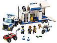 60139 Lego City Мобильный командный центр, Лего Город Сити, фото 3