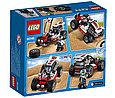 60145 Lego City Багги, Лего Город Сити, фото 2