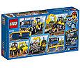 60152 Lego City Уборочная техника, Лего Город Сити, фото 2