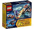 70347 Lego Nexo Knights Самоходная артиллерийская установка королевской гвардии, Лего Рыцари Нексо, фото 2