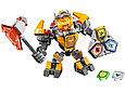 70365 Lego Nexo Knights Боевые доспехи Акселя, Лего Рыцари Нексо, фото 3