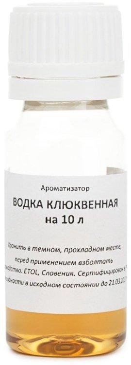 Вкусовой концентрат «Водка Клюквенная» на 10 л