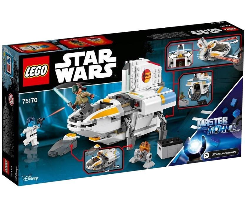 75170 Lego Star Wars Фантом™, Лего Звездные войны