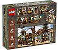 21310 Lego Ideas Старый рыболовный магазин, фото 2