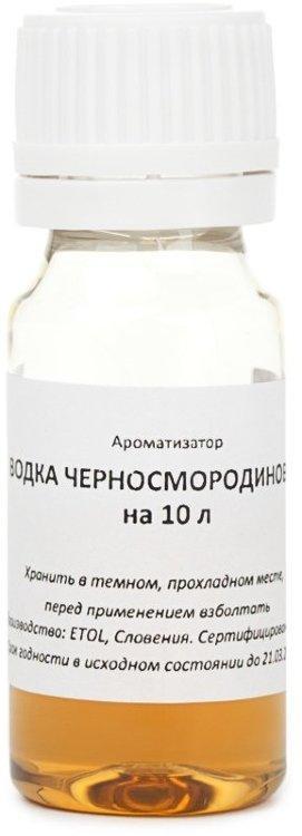 Вкусовой концентрат «Водка Черносмородиновая» на 10 л