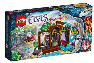 41177 Lego Elves Кристальная шахта, Лего Эльфы