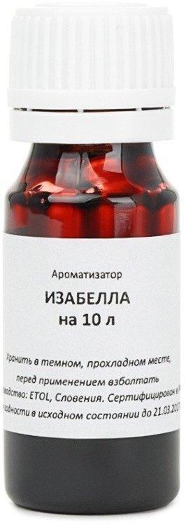 Вкусовой концентрат «Изабелла» на 10 л