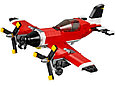 31047 Lego Creator Путешествие по воздуху, Лего Креатор, фото 2