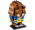 41596 Lego BrickHeadz Чудовище, Лего БрикХедз, фото 2