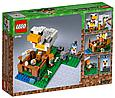 21140 Lego Minecraft Курятник, Лего Майнкрафт, фото 2