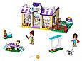41124 Lego Friends Детский сад для щенков, Лего Подружки, фото 2