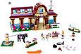 41126 Lego Friends Клуб верховой езды, Лего Подружки, фото 2