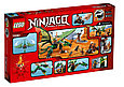 70593 Lego Ninjago Зелёный Дракон, Лего Ниндзяго, фото 2