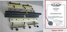 Стык с магнитопроводными накладками ЦП 554.100 СБ