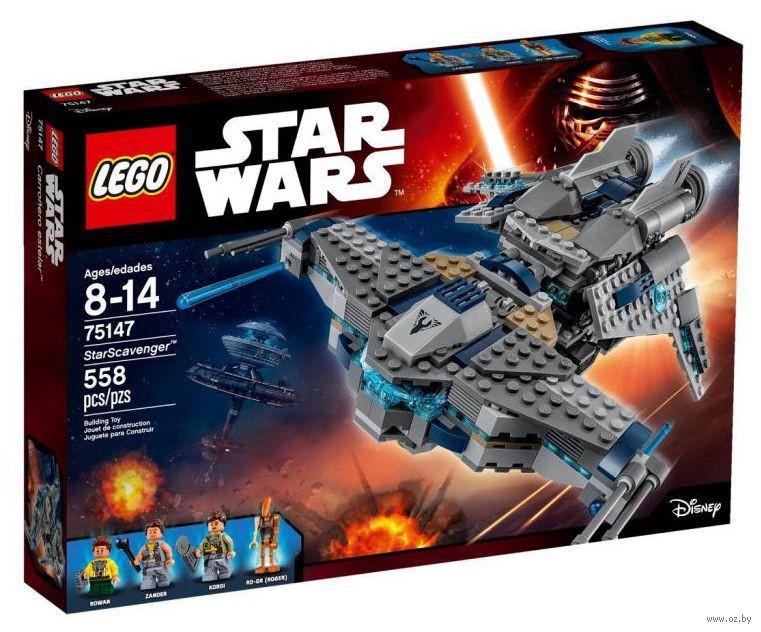 75147 Lego Star Wars Звёздный Мусорщик, Лего Звездные войны