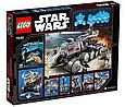 75151 Lego Star Wars Войны Турботанк Клонов, Лего Звездные войны, фото 2