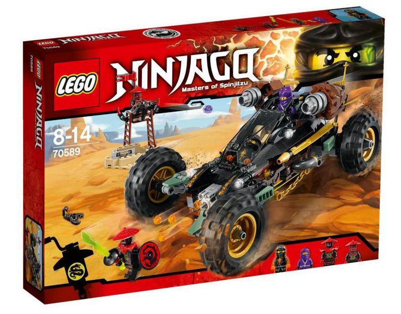 70589 Lego Ninjago Горный внедорожник, Лего Ниндзяго