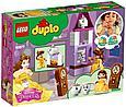 10877 Lego DUPLO Princess Чаепитие у Белль, Лего Дупло, фото 2
