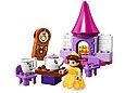 10877 Lego DUPLO Princess Чаепитие у Белль, Лего Дупло, фото 3
