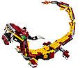 31073 Lego Creator Мифические существа, Лего Креатор, фото 5
