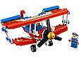 31076 Lego Creator Самолёт для крутых трюков, Лего Креатор, фото 2