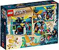 41190 Lego Elves Побег Эмили на орле, Лего Эльфы, фото 2