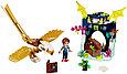 41190 Lego Elves Побег Эмили на орле, Лего Эльфы, фото 3