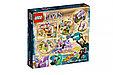 41193 Lego Elves Эйра и дракон Песня ветра, Лего Эльфы, фото 2