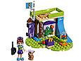 41327 Lego Friends Комната Мии, Лего Подружки, фото 3