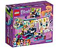 41328 Lego Friends Комната Стефани, Лего Подружки, фото 2