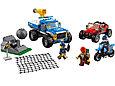 60172 Lego City Погоня по грунтовой дороге, Лего Город Сити, фото 2