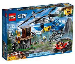 60173 Lego City Погоня в горах, Лего Город Сити