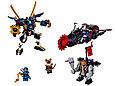 70642 Lego Ninjago Киллоу против Самурая Икс, Лего Ниндзяго, фото 3