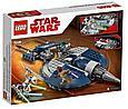 75199 Lego Star Wars Боевой спидер генерала Гривуса, Лего Звездные войны, фото 2