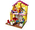 10686 Lego Juniors Семейный домик, Лего Джуниорс, фото 3