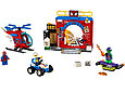 10687 Lego Juniors Убежище Человека-паука, Лего Джуниорс, фото 2