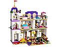 41101 Lego Friends Гранд-отель, Лего Подружки, фото 3
