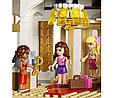 41101 Lego Friends Гранд-отель, Лего Подружки, фото 6