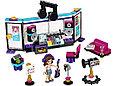41103 Lego Friends Поп-звезда: Студия звукозаписи, Лего Подружки, фото 2