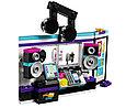 41103 Lego Friends Поп-звезда: Студия звукозаписи, Лего Подружки, фото 3