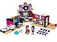 41104 Lego Friends Поп-звезда: Гримёрная, Лего Подружки, фото 3