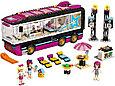 41106 Lego Friends Поп-звезда: Гастроли, Лего Подружки, фото 2