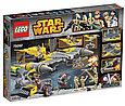 75092 Lego Star Wars  Истребитель Набу™, Лего Звездные войны, фото 2